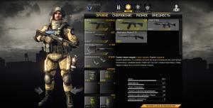 Приобретение аккаунтов Warface по доступной цене