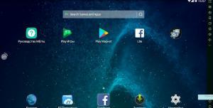 Использование эмуляторов Андроид