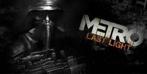 Дополнения к Metro: Last Light. DLC все лето