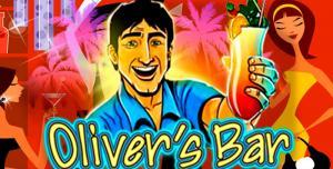 Риск-игра и бесплатные спины аппарата Oliver's Bar из Вулкана