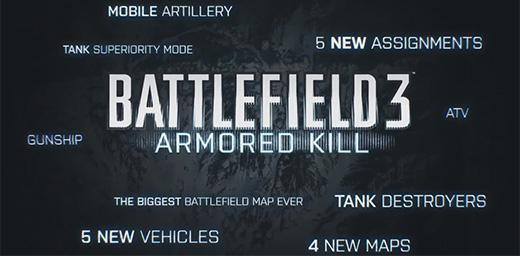 В ожидании Armored Kill