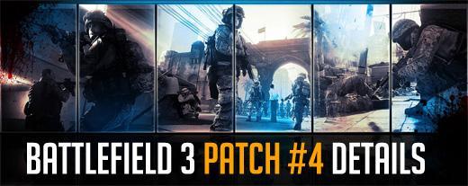 Battlefield 3: Новый патч Update 4
