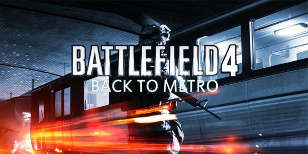 Отголоски Метро в Battlefield 4