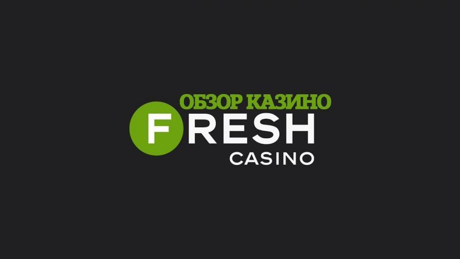Играть онлайн в Fresh Casino