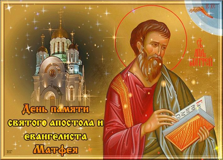 Праздник святого Матвея в Салерно