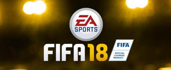 FIFA 18 - датирован полноценный анонс нового футбольного симулятора