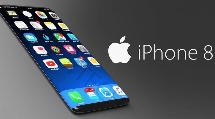 iPhone 8, возможно, представят 12 сентября