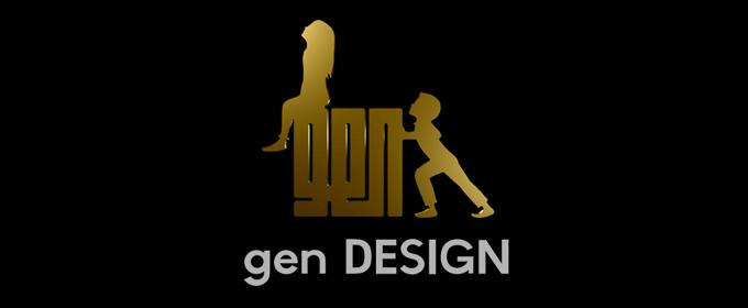 Создавшая The Last Guardian студия GenDesign тизерит новую игру?
