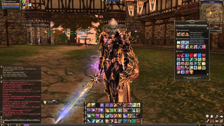 Классы и особенности геймплея в игре Lineage 2
