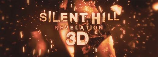 Silent Hill Revelation. Откровение в 3D