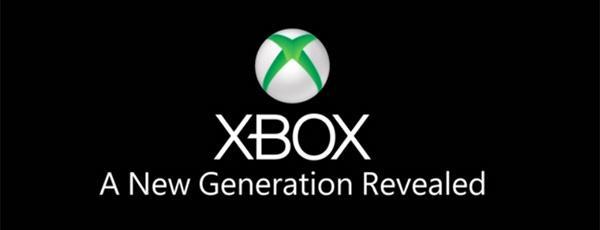 Xbox One представлена миру