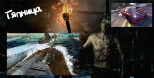 Авианосцы World of Warship, беспатный The Evil Within и бета The Crew в наушниках Harman