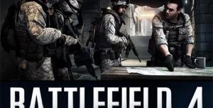 Когда выйдет Battlefield 4