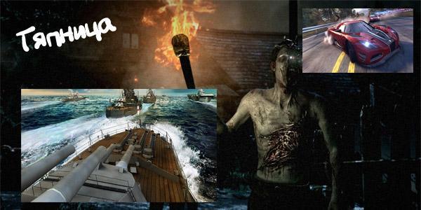 Авианосцы World of Warship, беспатный The Evil Within и бета The Crew в наушниках Harman