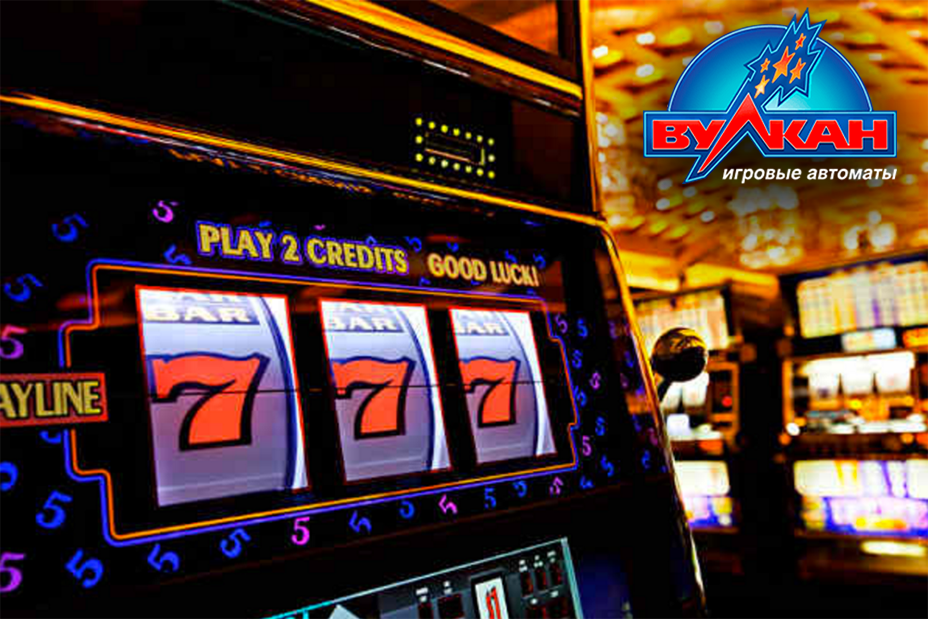 «Вулкан» максимально расширяет список своих азартных развлечений