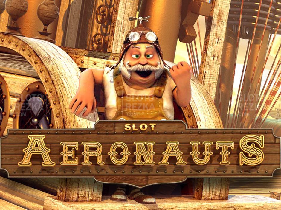 Изображения на символах автомата Aeronauts из Rox Casino