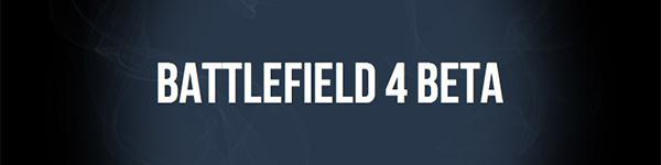 Battlefield 4. Эксклюзивная бета-версия