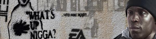 Все особенности Battlefield 4, которые мы знаем