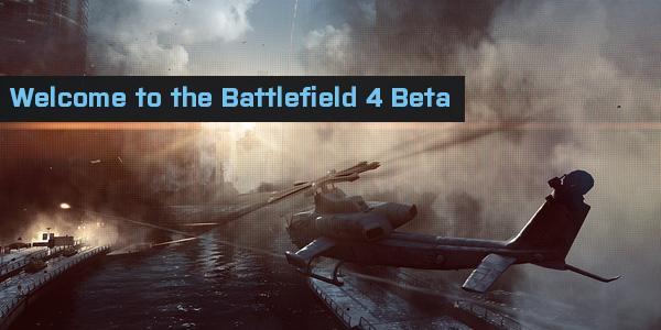 Все, что ты должен знать о БЕТЕ Battlefield 4