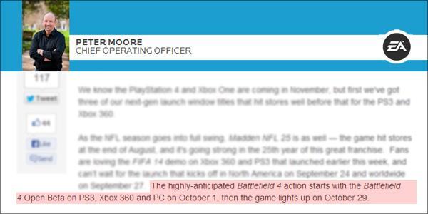 Открытая Бета Battlefield 4 - 1 октября?
