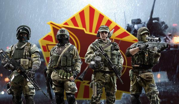 Рожденные в СССР приглашают в клан Battlefield