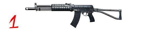 Лучшая штурмовая винтовка