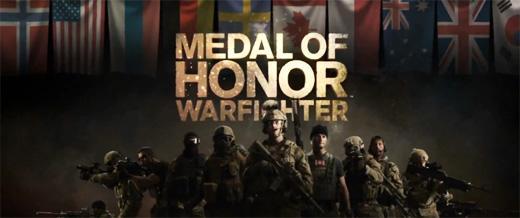 Геймплей Medal of Honor: Warfighter в джунглях