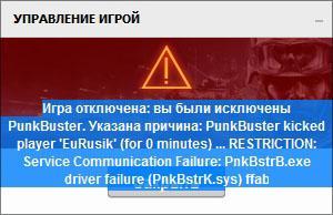 Хакеры атакуют!